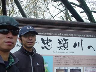 2009_shibetsu_1.JPG