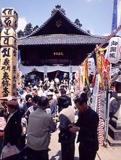 2009_yasa1i_tour4.jpg