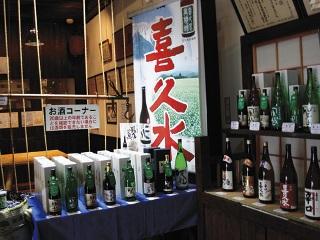 2010_shishimai_9.jpg