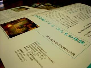 2011_FLOM_1.JPG
