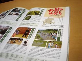 2011_kandouzyukei2.JPG