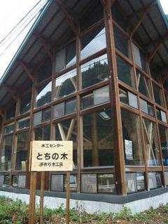 2011_shirabiso2.jpg