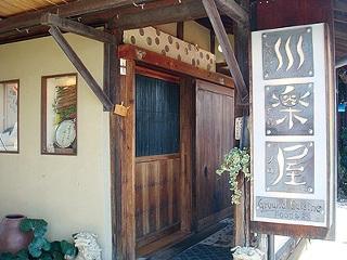 2012_nansui-3.jpg