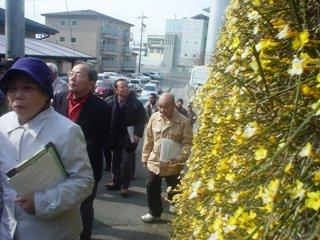 2012_sakuramori_guide3-7.JPG