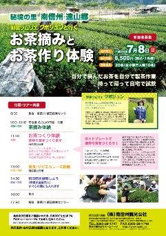 2012ocyatumi_1.jpg