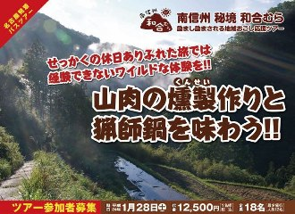 2012wagomura-1.jpg