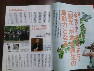 2015_ishigaki1.jpg