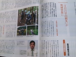 2015_ishigaki2.jpg
