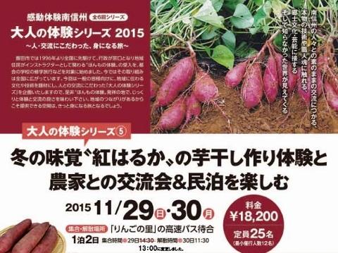 2015_ononanotaiken5_1.jpg