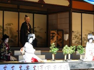 kabuki7%20%28320x240%29.jpg