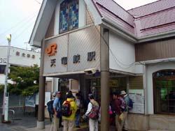 2007-kowada1.jpg
