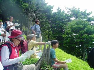 2008_otakayama_4.JPG