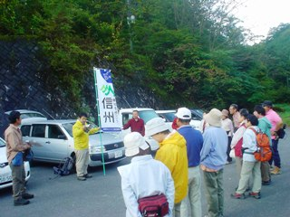 2009_yokokawa_1.JPG