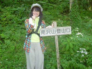 2010_SENA_N1.JPG