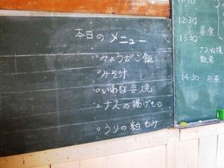 2010_nasu_1.jpg