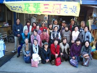 2010_tateishi_0.jpg