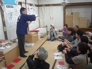 2010_tateishi_02.JPG