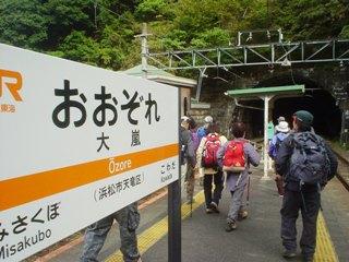 2010_yatake1.JPG