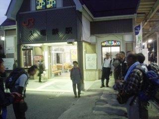 2010_yatake9.JPG