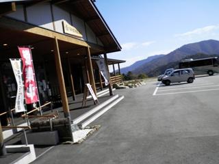 2011_akane10.JPG