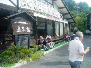2011_nasi_5.JPG