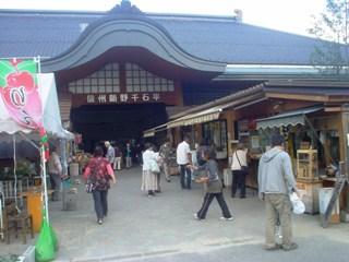 2011_nasi_8.JPG
