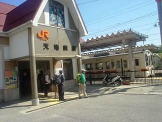 2011_sakanbe_2.jpg