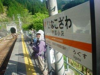 2011_sakanbe_8.jpg