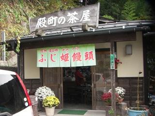 2011_shizenzyuku6_6.JPG