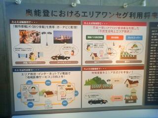 2011_suzushi_5.JPG
