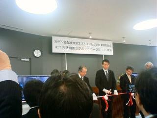 2011_suzushi_6.JPG