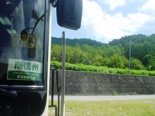 2011_toumorokosi_1.JPG