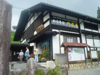 2011_toumorokosi_10.JPG