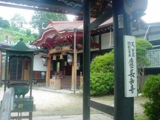 2011_toumorokosi_9.JPG