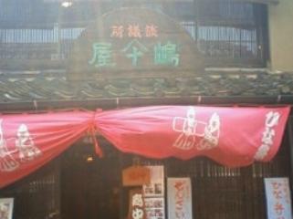 2012_hita_3.JPG