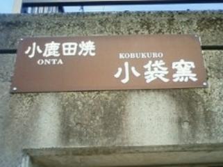 2012_hita_4.JPG