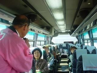 2013_sakuratour3.JPG