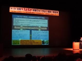 2016_honmono_aidu1%20.jpg