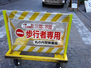 2016_syoukokai2.jpg