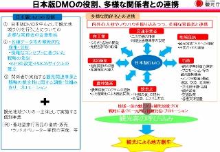 2016_syoukokai4.jpg
