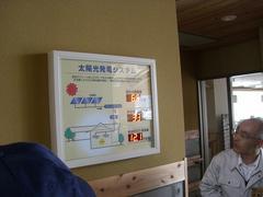 自然エネルギー体験ツアー_南信州観光公社19