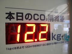 自然エネルギー体験ツアー_南信州観光公社21