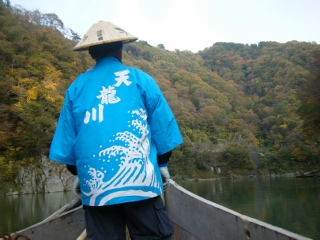 ichida8.jpg