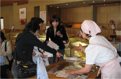 小京都飯田歴史散策と和菓子探訪の旅 イメージ01