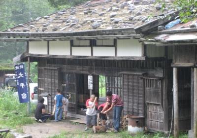 いろりの里「大平宿」個人利用向け イメージ02