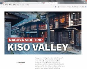 Kiso Valley: a 3-day side trip from Nagoya