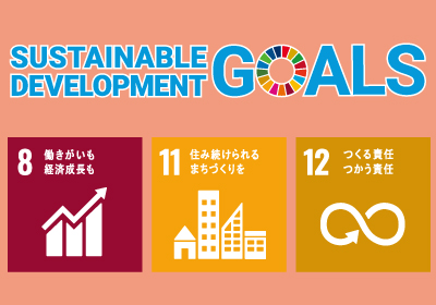 SDGs「地域の伝統芸能を知り課題について考える」 イメージ01
