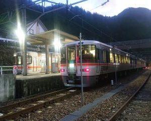 飯田線 エクスカーション
